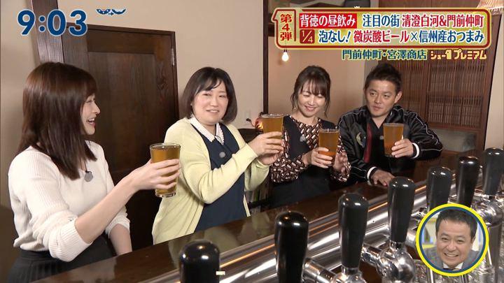 2019年11月10日岩田絵里奈の画像14枚目