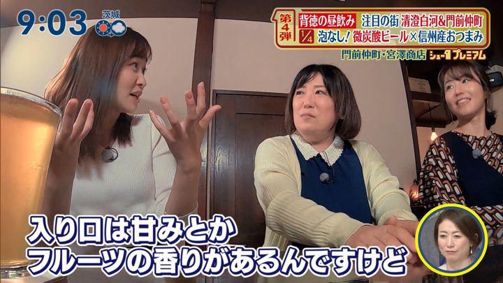 2019年11月10日岩田絵里奈の画像15枚目