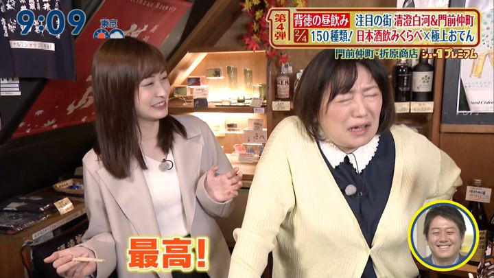 2019年11月10日岩田絵里奈の画像21枚目