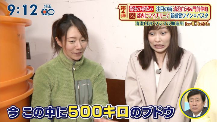 2019年11月10日岩田絵里奈の画像22枚目