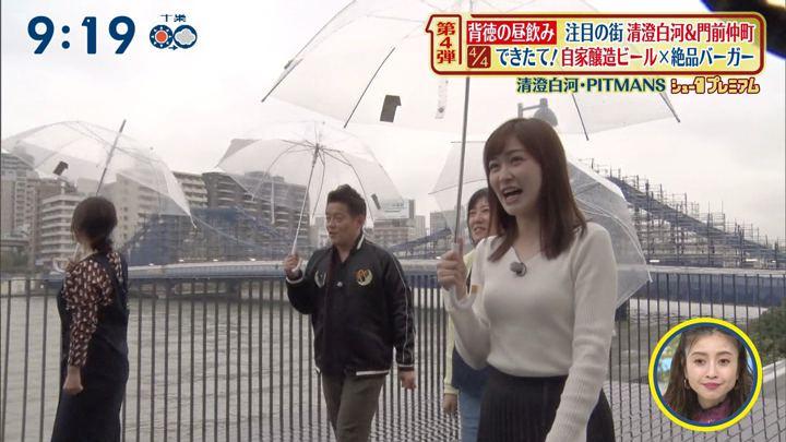 2019年11月10日岩田絵里奈の画像30枚目