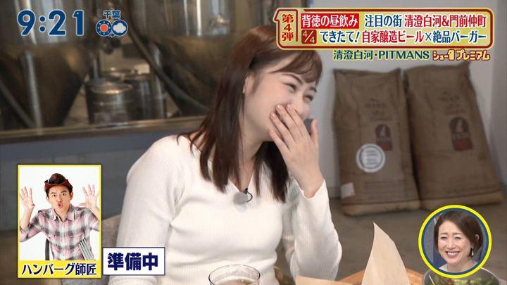 2019年11月10日岩田絵里奈の画像32枚目