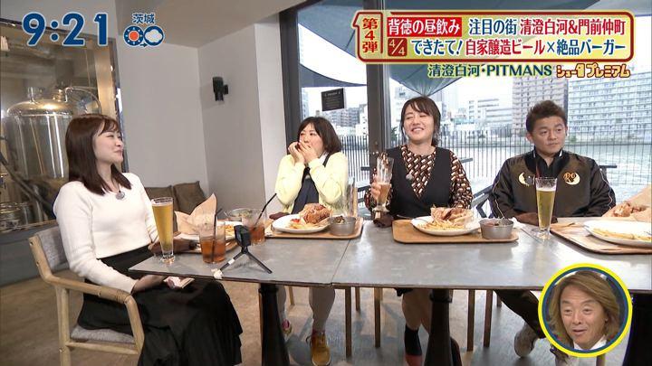 2019年11月10日岩田絵里奈の画像34枚目