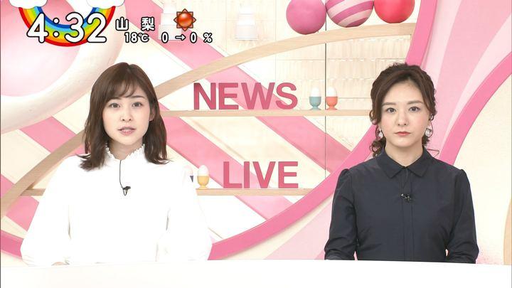 2019年11月15日岩田絵里奈の画像05枚目