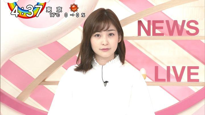 2019年11月15日岩田絵里奈の画像06枚目