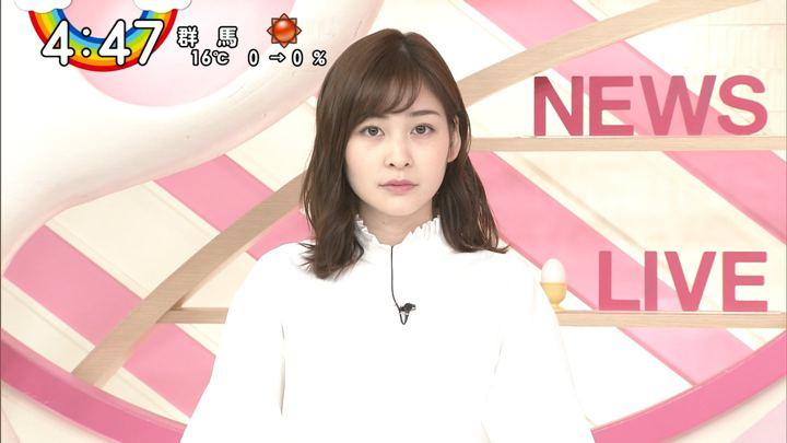 2019年11月15日岩田絵里奈の画像08枚目