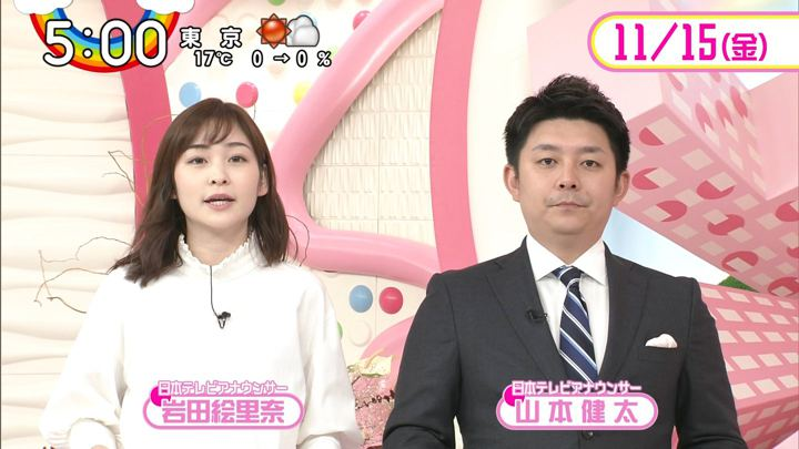 2019年11月15日岩田絵里奈の画像12枚目