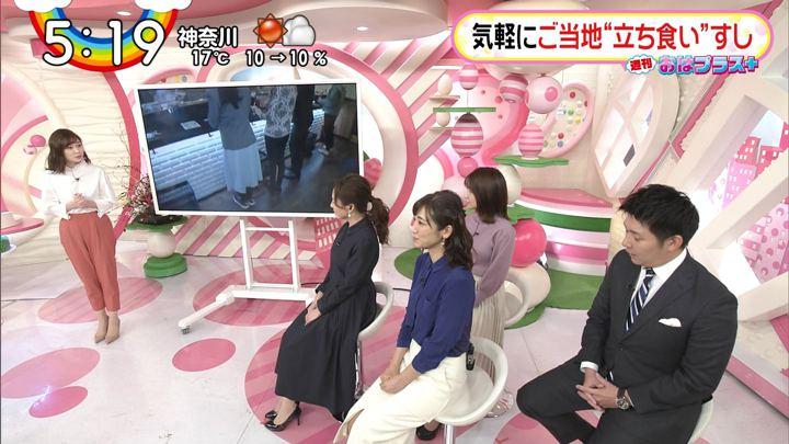 2019年11月15日岩田絵里奈の画像17枚目