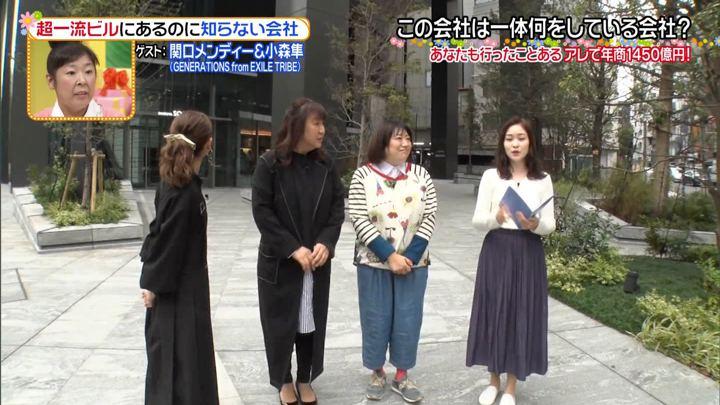 2019年11月18日岩田絵里奈の画像03枚目