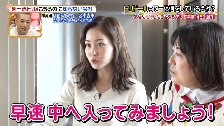 2019年11月18日岩田絵里奈の画像06枚目