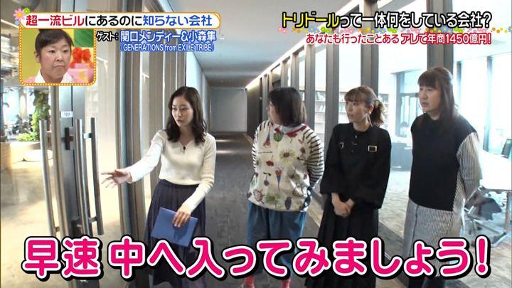 2019年11月18日岩田絵里奈の画像07枚目