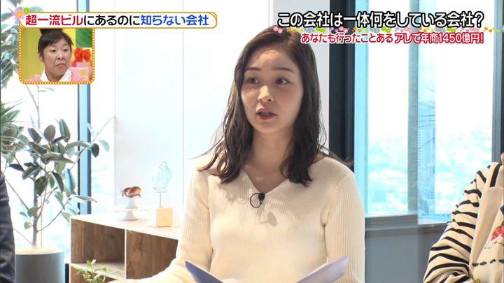 2019年11月18日岩田絵里奈の画像14枚目
