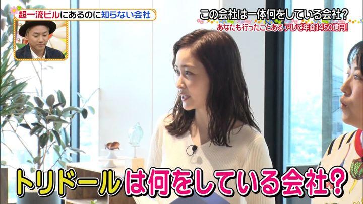 2019年11月18日岩田絵里奈の画像15枚目