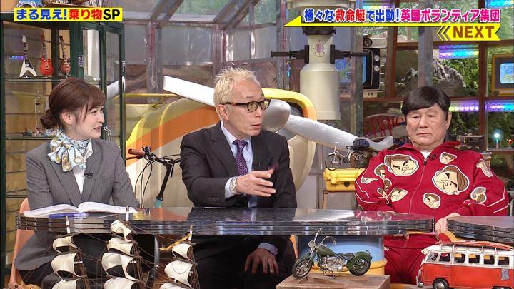 2019年11月18日岩田絵里奈の画像23枚目