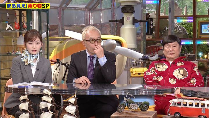 2019年11月18日岩田絵里奈の画像26枚目