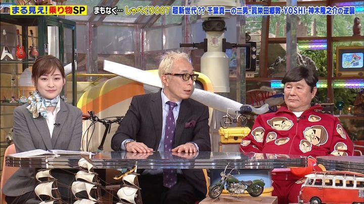 2019年11月18日岩田絵里奈の画像27枚目