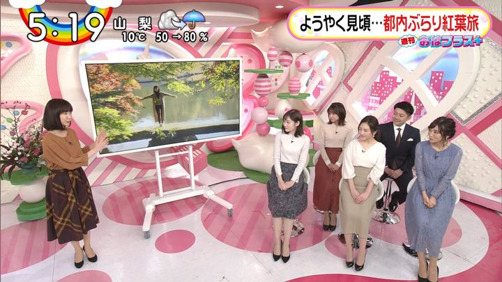 2019年11月22日岩田絵里奈の画像17枚目