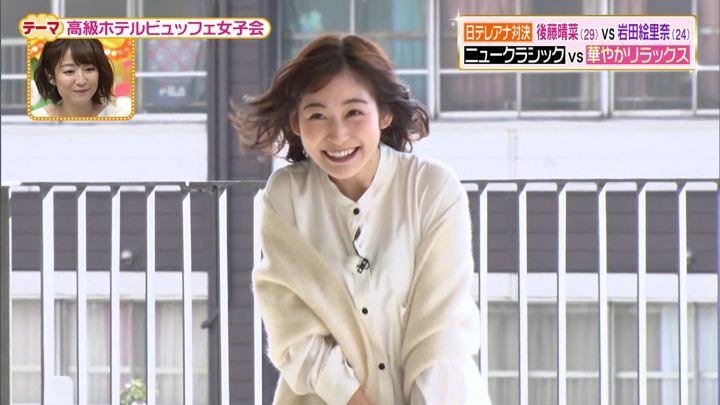 2019年11月26日岩田絵里奈の画像16枚目