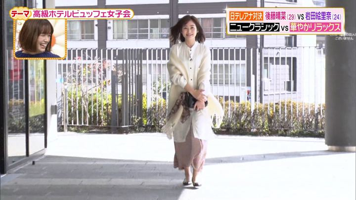 2019年11月26日岩田絵里奈の画像18枚目