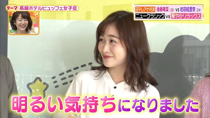 2019年11月26日岩田絵里奈の画像23枚目