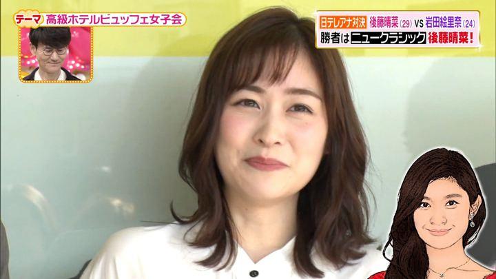 2019年11月26日岩田絵里奈の画像25枚目