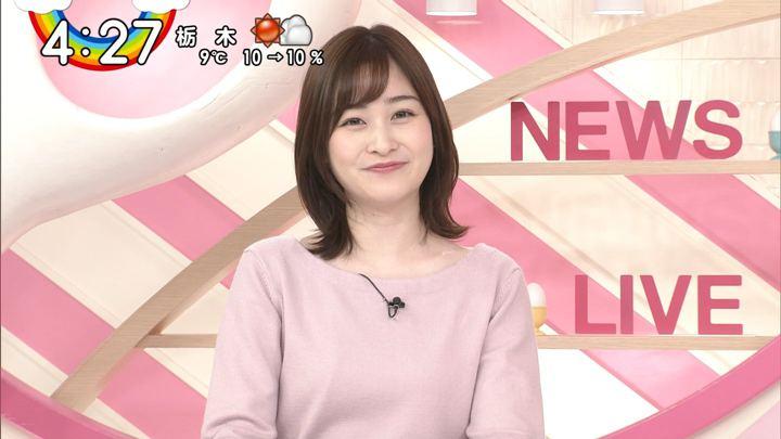 2019年11月29日岩田絵里奈の画像04枚目