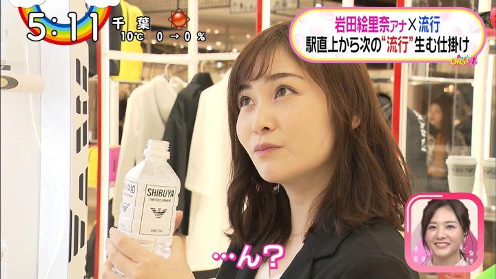 2019年11月29日岩田絵里奈の画像15枚目