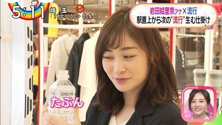 2019年11月29日岩田絵里奈の画像18枚目