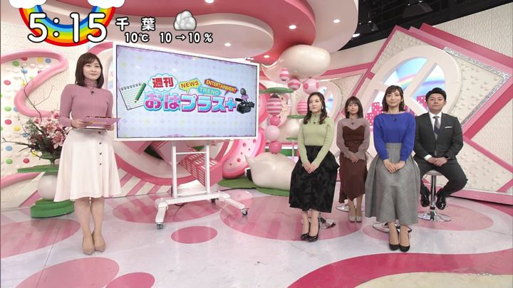 2019年12月06日岩田絵里奈の画像18枚目