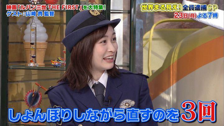 2019年12月07日岩田絵里奈の画像08枚目