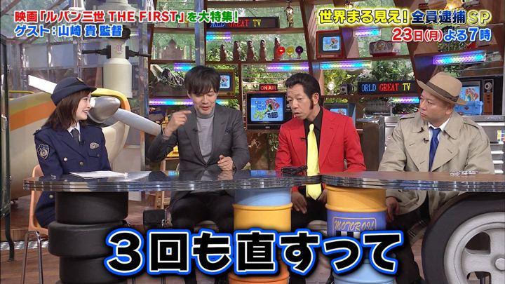 2019年12月07日岩田絵里奈の画像09枚目