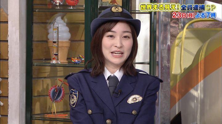 2019年12月07日岩田絵里奈の画像12枚目