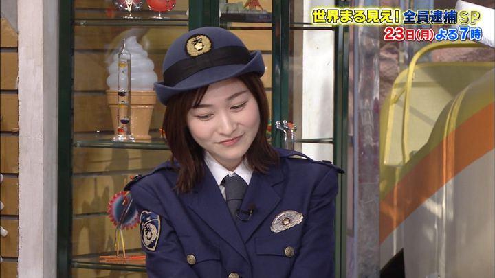2019年12月07日岩田絵里奈の画像13枚目