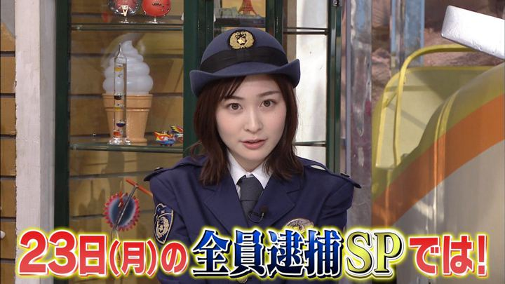 2019年12月07日岩田絵里奈の画像15枚目