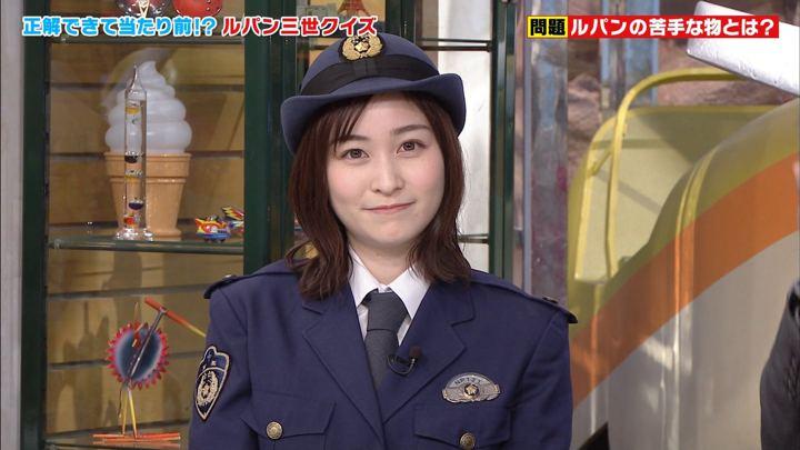 2019年12月07日岩田絵里奈の画像16枚目