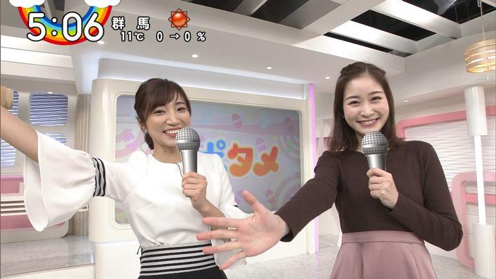 2019年12月13日岩田絵里奈の画像16枚目