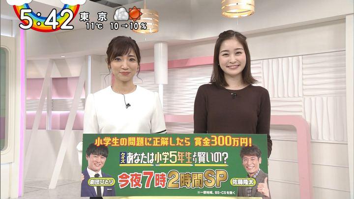 2019年12月13日岩田絵里奈の画像21枚目