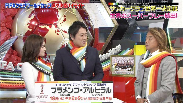 2019年12月16日岩田絵里奈の画像02枚目
