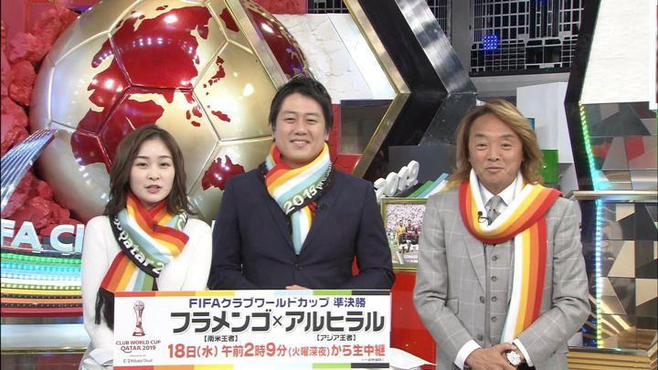 2019年12月16日岩田絵里奈の画像03枚目