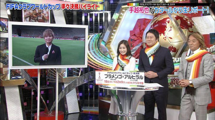 2019年12月16日岩田絵里奈の画像04枚目