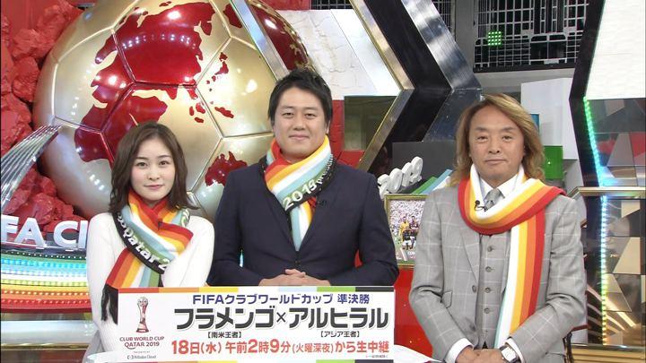 2019年12月16日岩田絵里奈の画像05枚目
