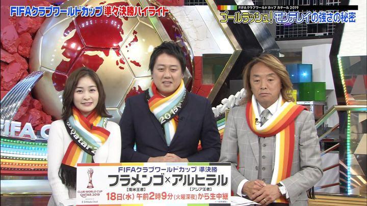 2019年12月16日岩田絵里奈の画像06枚目