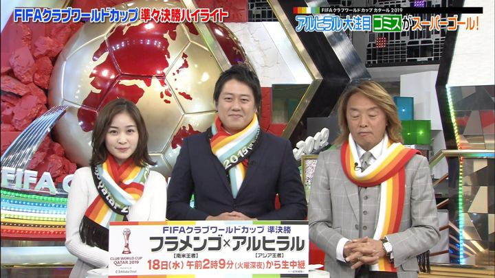 2019年12月16日岩田絵里奈の画像08枚目