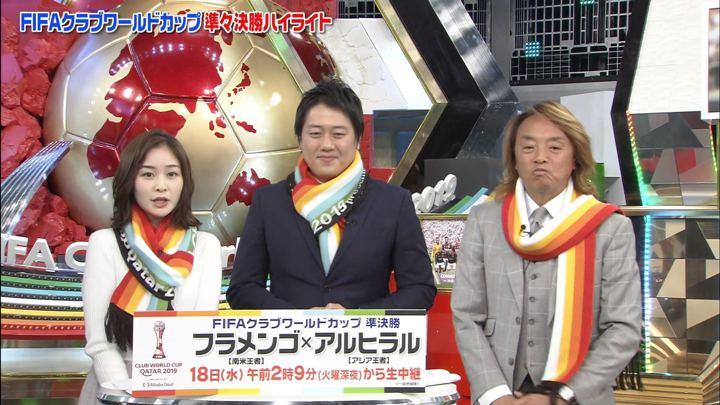 2019年12月16日岩田絵里奈の画像09枚目