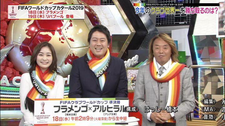 2019年12月16日岩田絵里奈の画像10枚目
