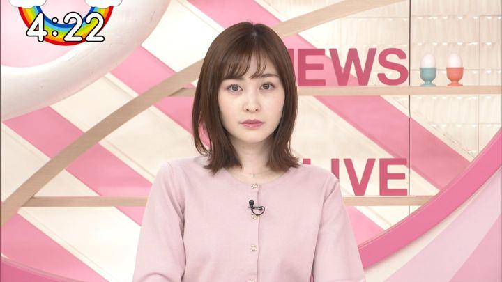2019年12月20日岩田絵里奈の画像07枚目