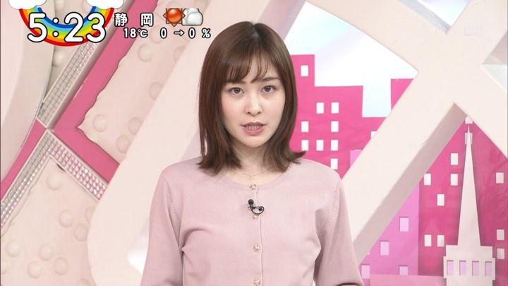 2019年12月20日岩田絵里奈の画像20枚目