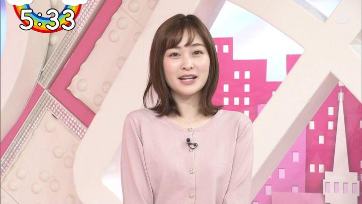 2019年12月20日岩田絵里奈の画像22枚目
