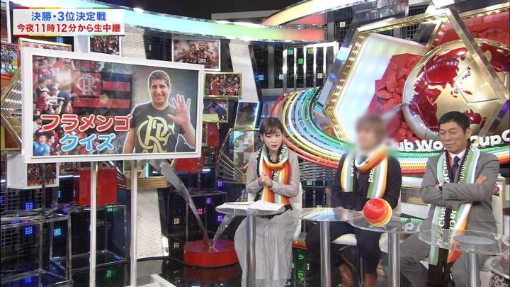2019年12月21日岩田絵里奈の画像07枚目