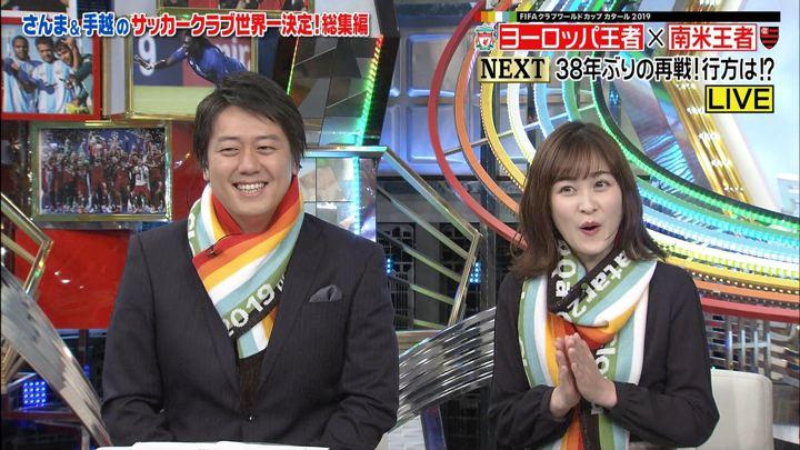 2019年12月22日岩田絵里奈の画像26枚目